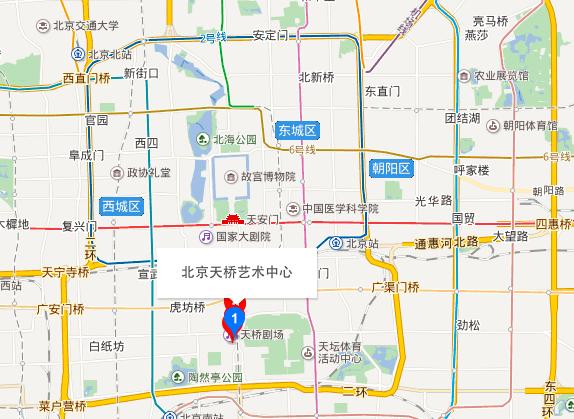 北京地図 北京天桥艺术中心