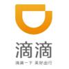[中国]配車アプリ[滴滴]でたまったポイントを使う方法