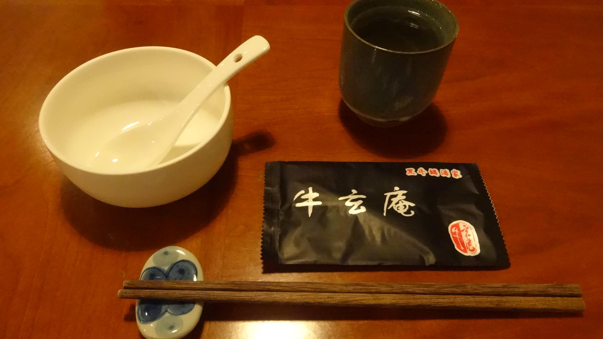 牛玄庵餐具