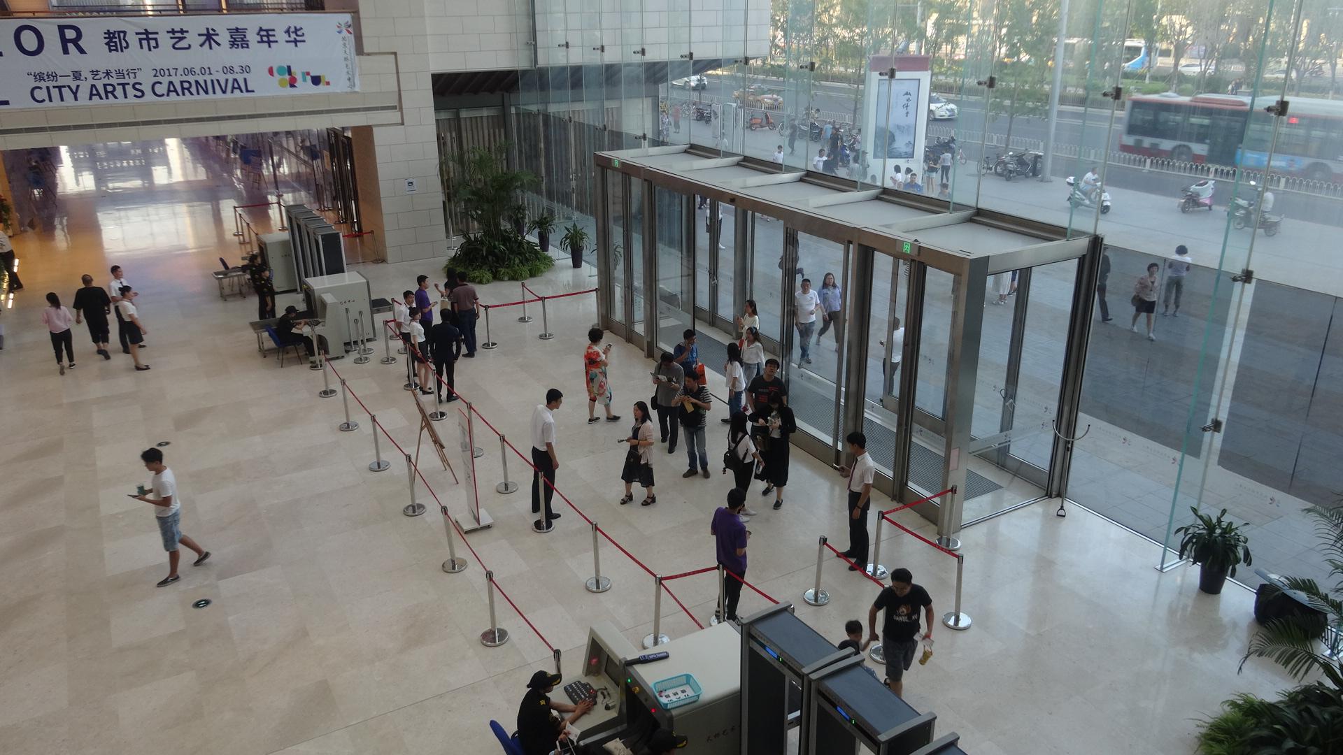 北京天桥艺术中心入口