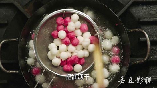 紅白の糯米圆子