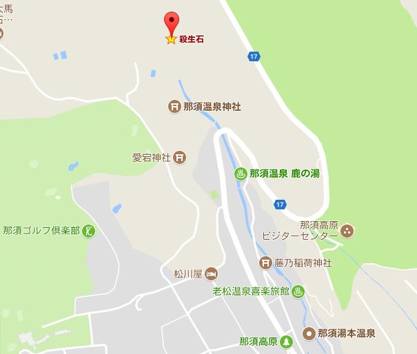 殺生石 地図