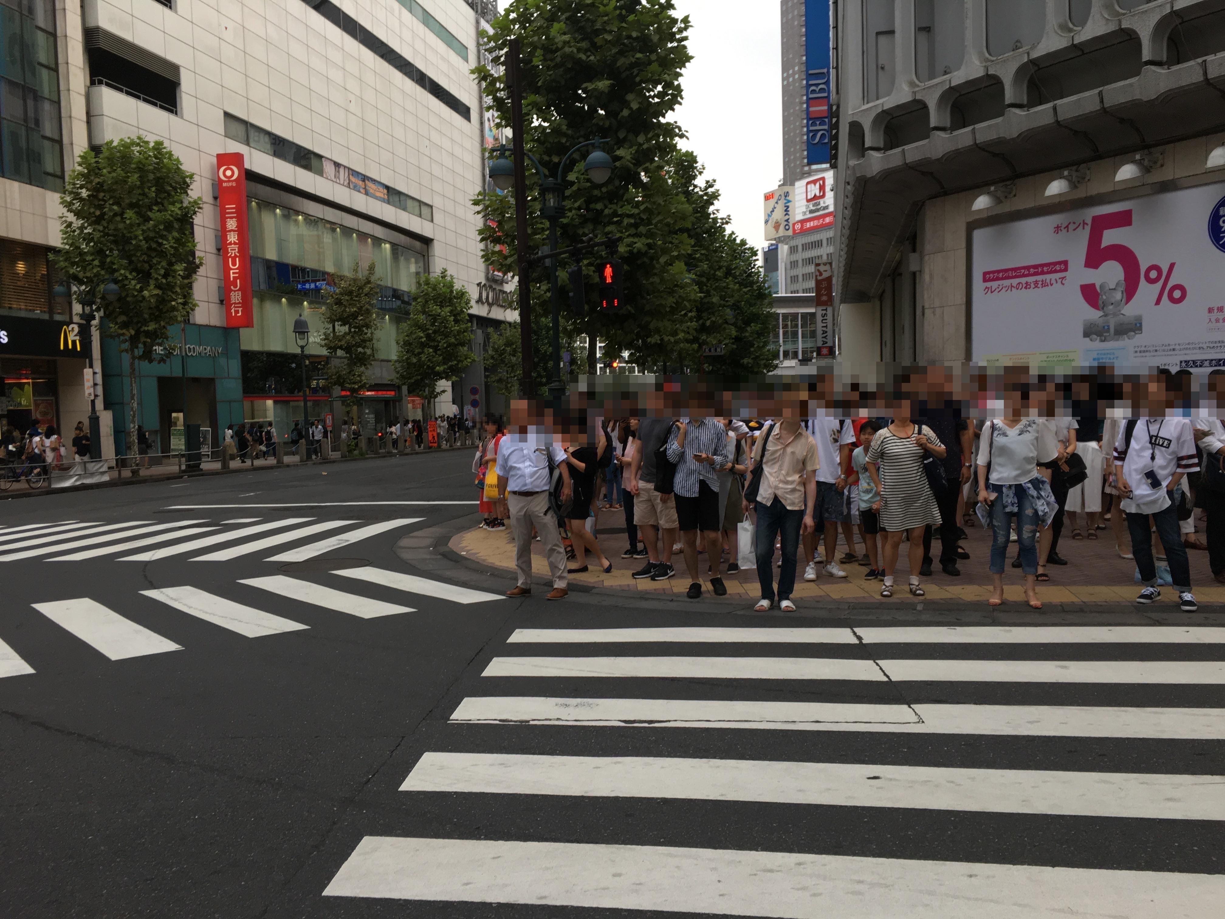 渋谷信号待ち