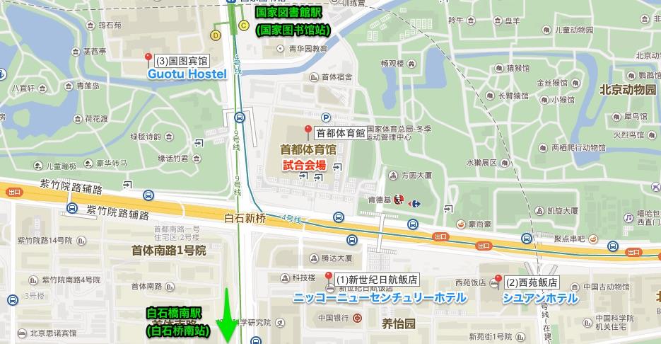 フィギュアスケートグランプリシリーズ2017中国大会会場・ホテル