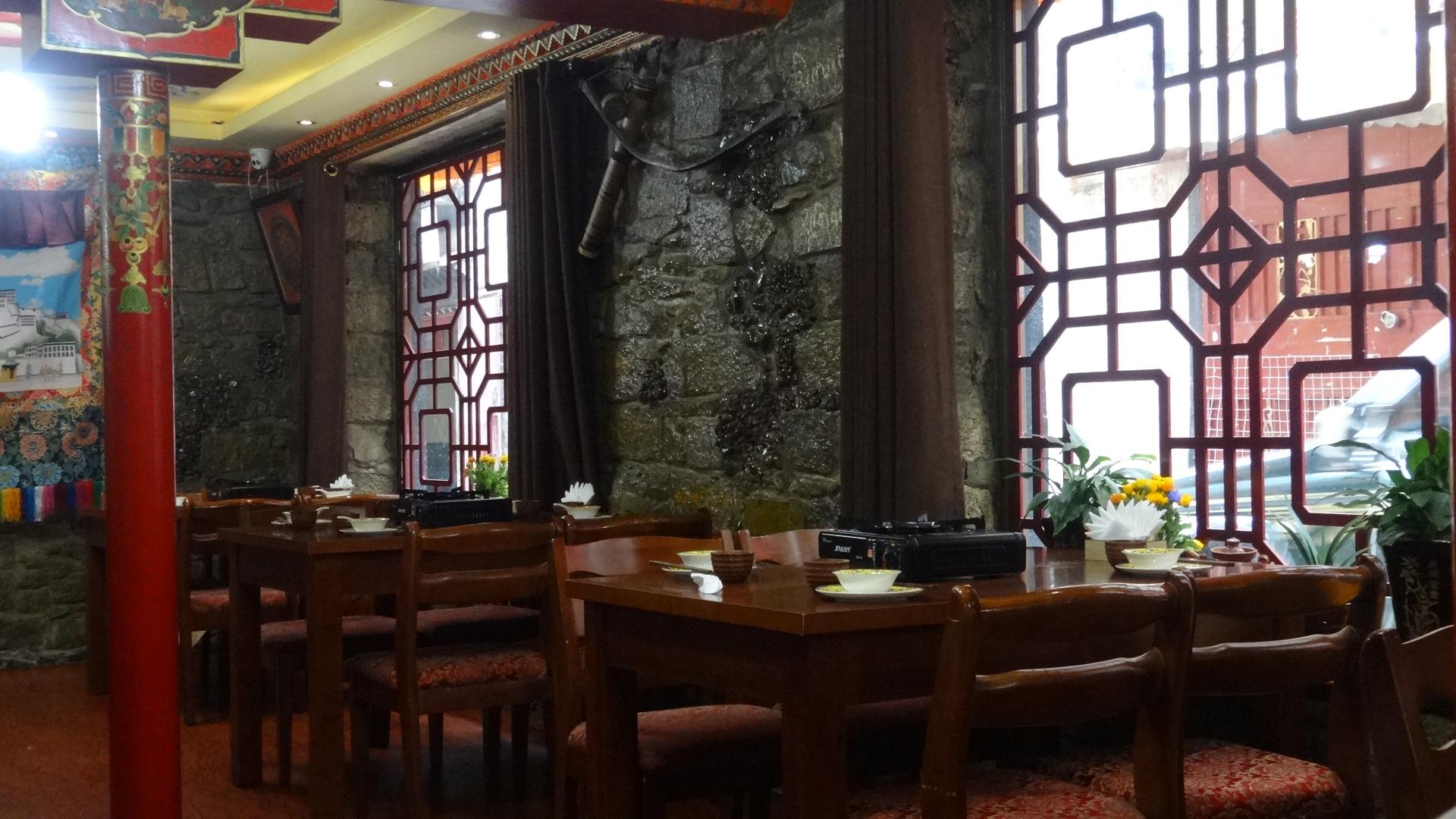 央卿仓藏餐厅