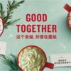 [中国]スターバックスのクリスマス限定アイテム♡中国のスタバカード星享卡の仕組みは?