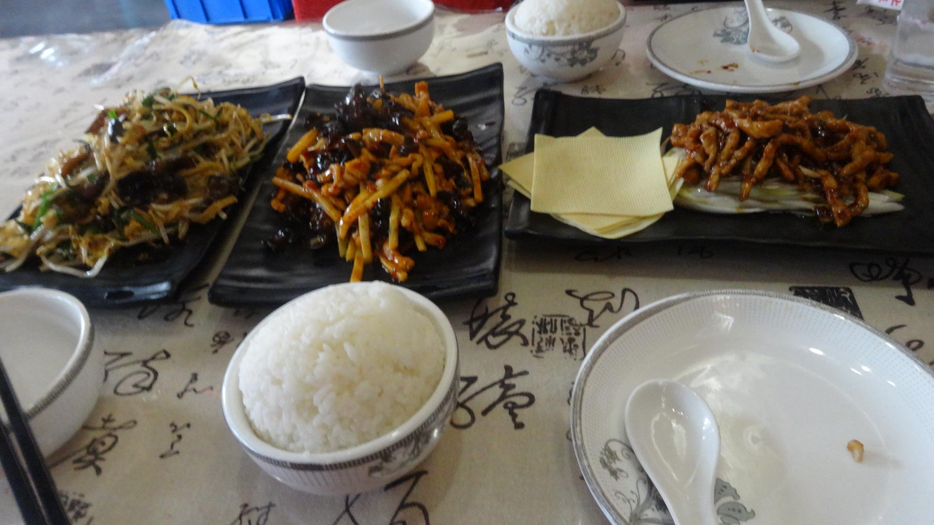聚恩园春饼宴