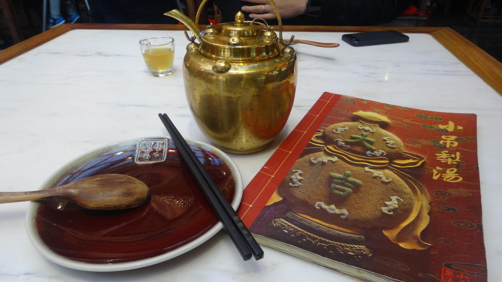 小吊梨汤(白石桥店)