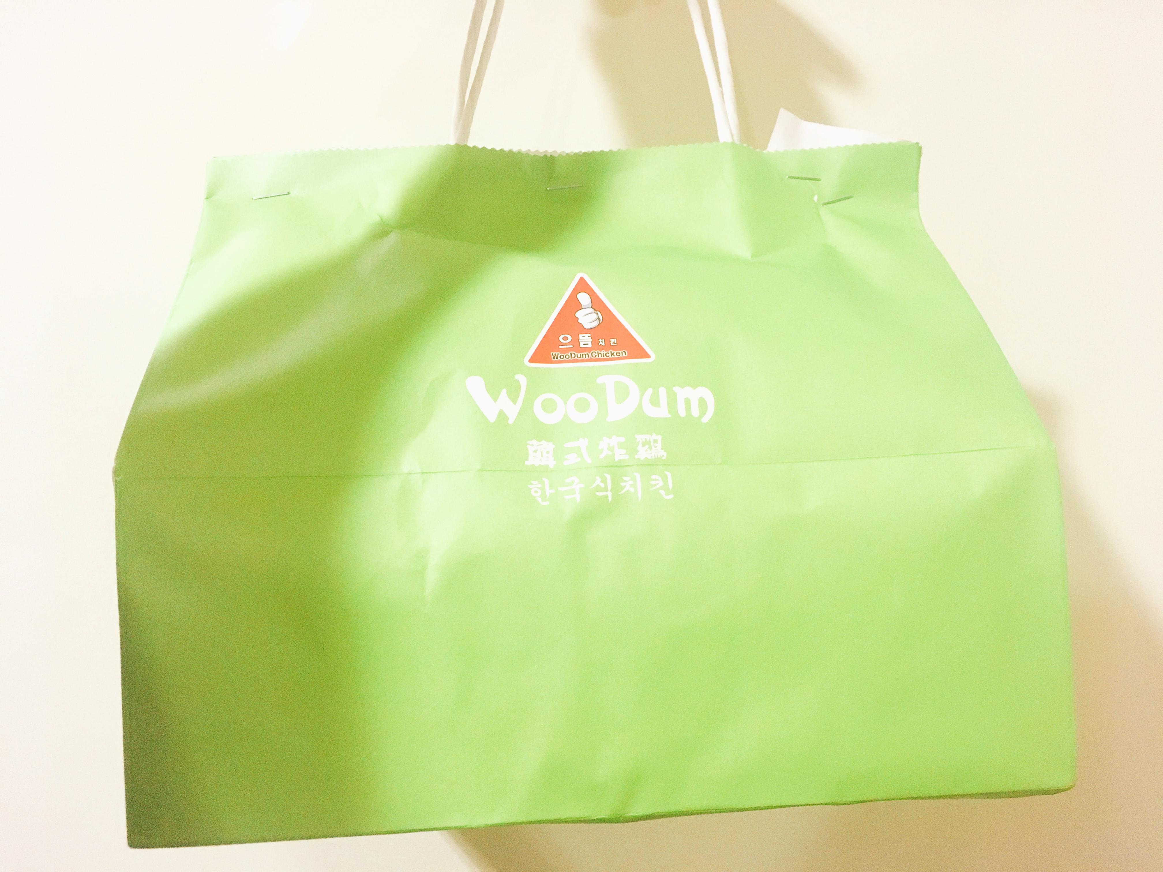 WooDum