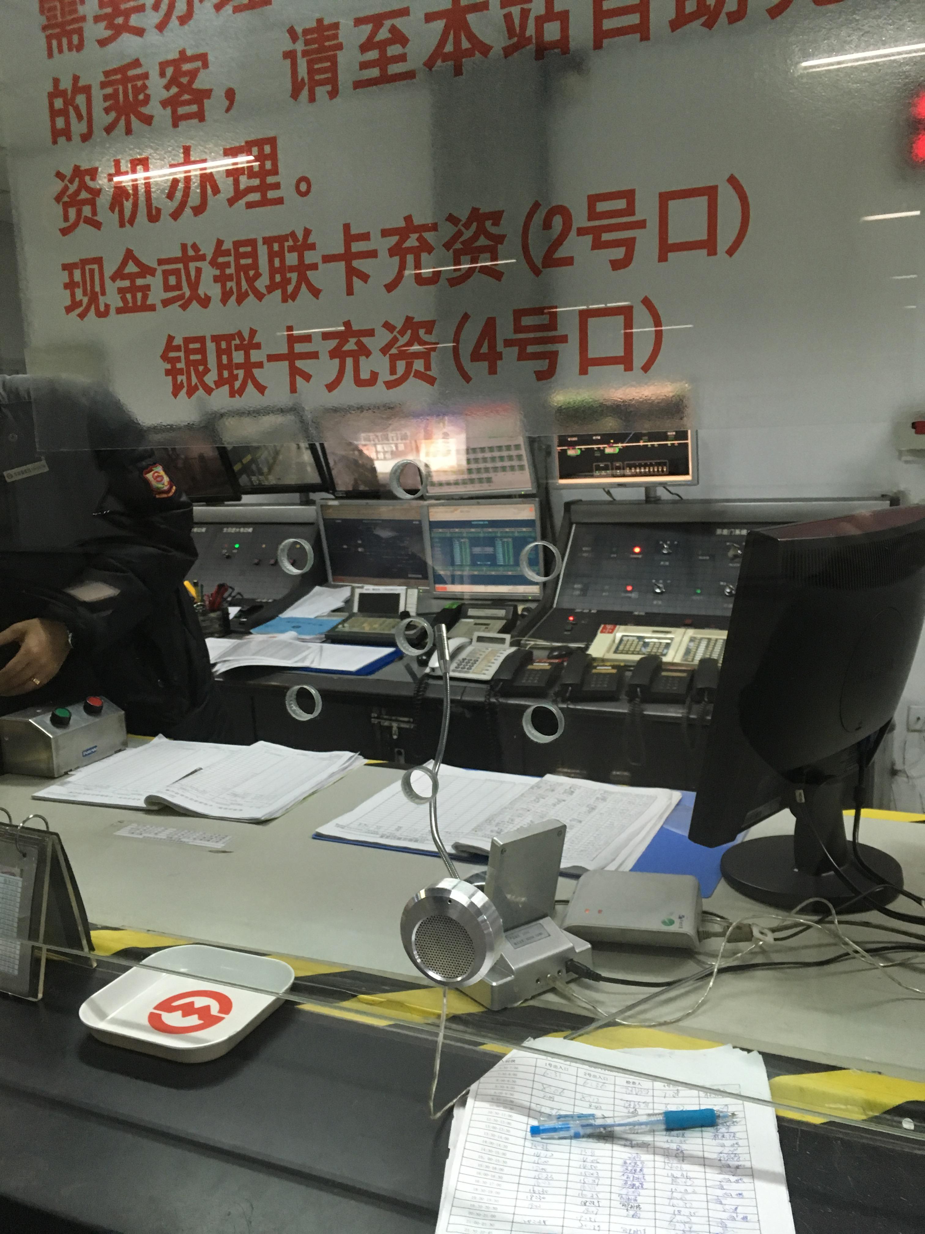 上海交通卡充值