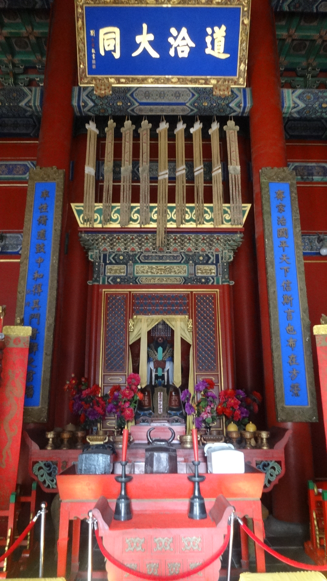 哈尔滨文庙