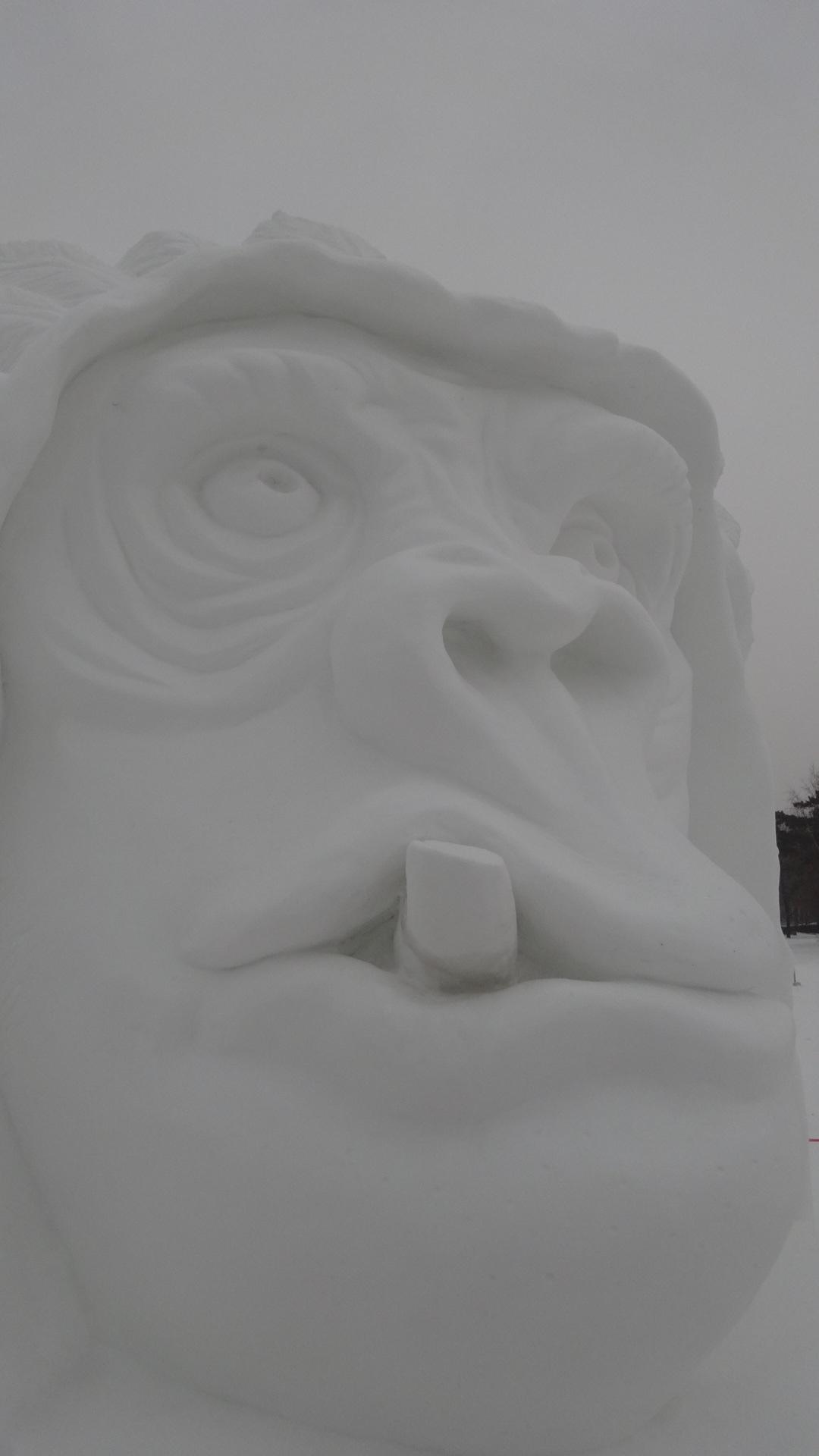 哈尔滨雪博会