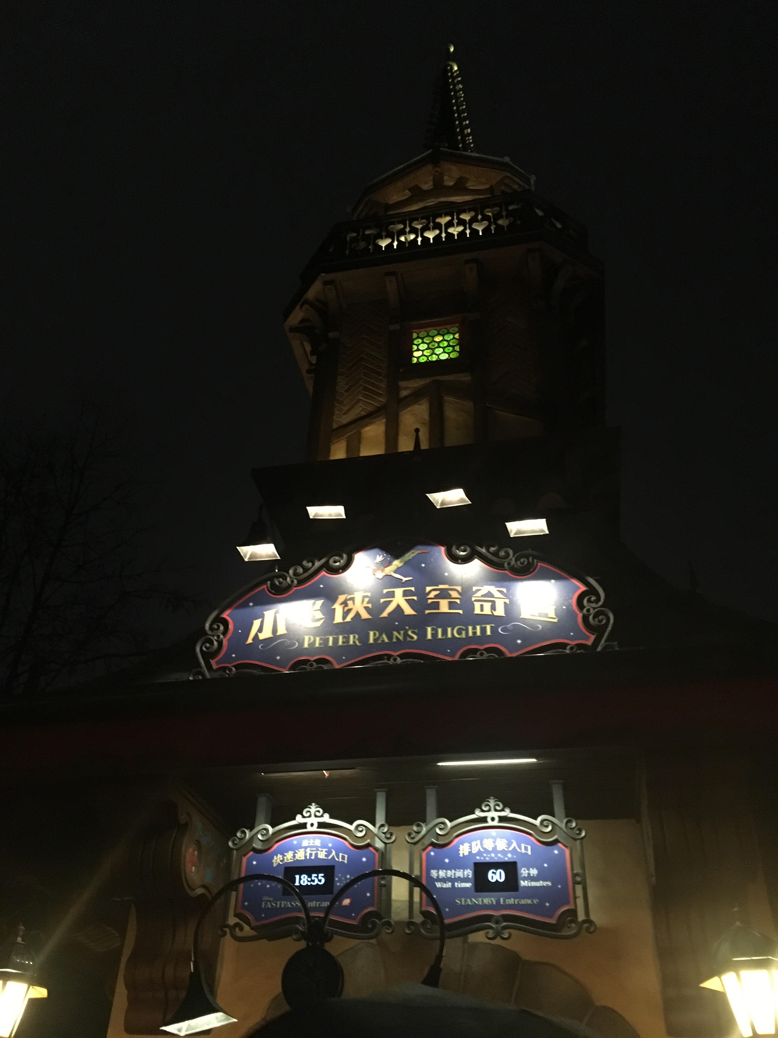 上海ディズニーランドピーターパン