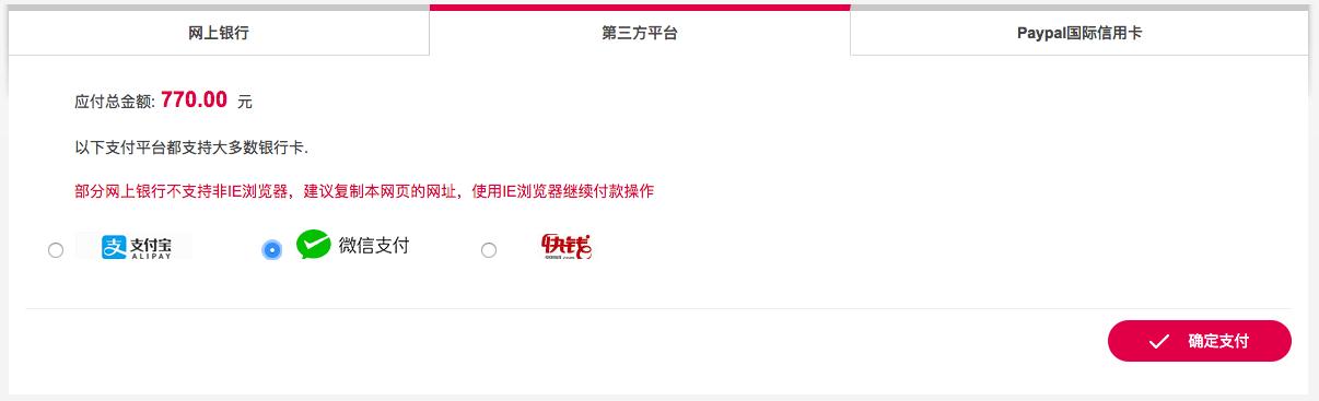 安室奈美惠巡回告别演唱会深圳站