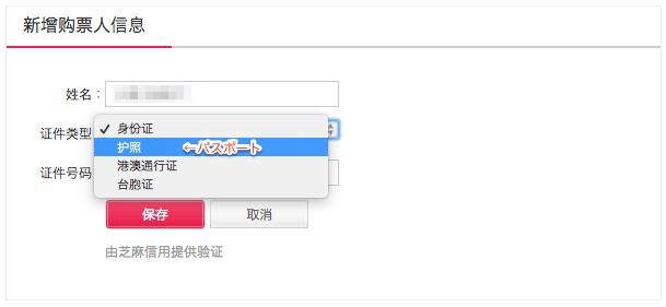 安室奈美惠巡回告别演唱会深圳站-大麦网