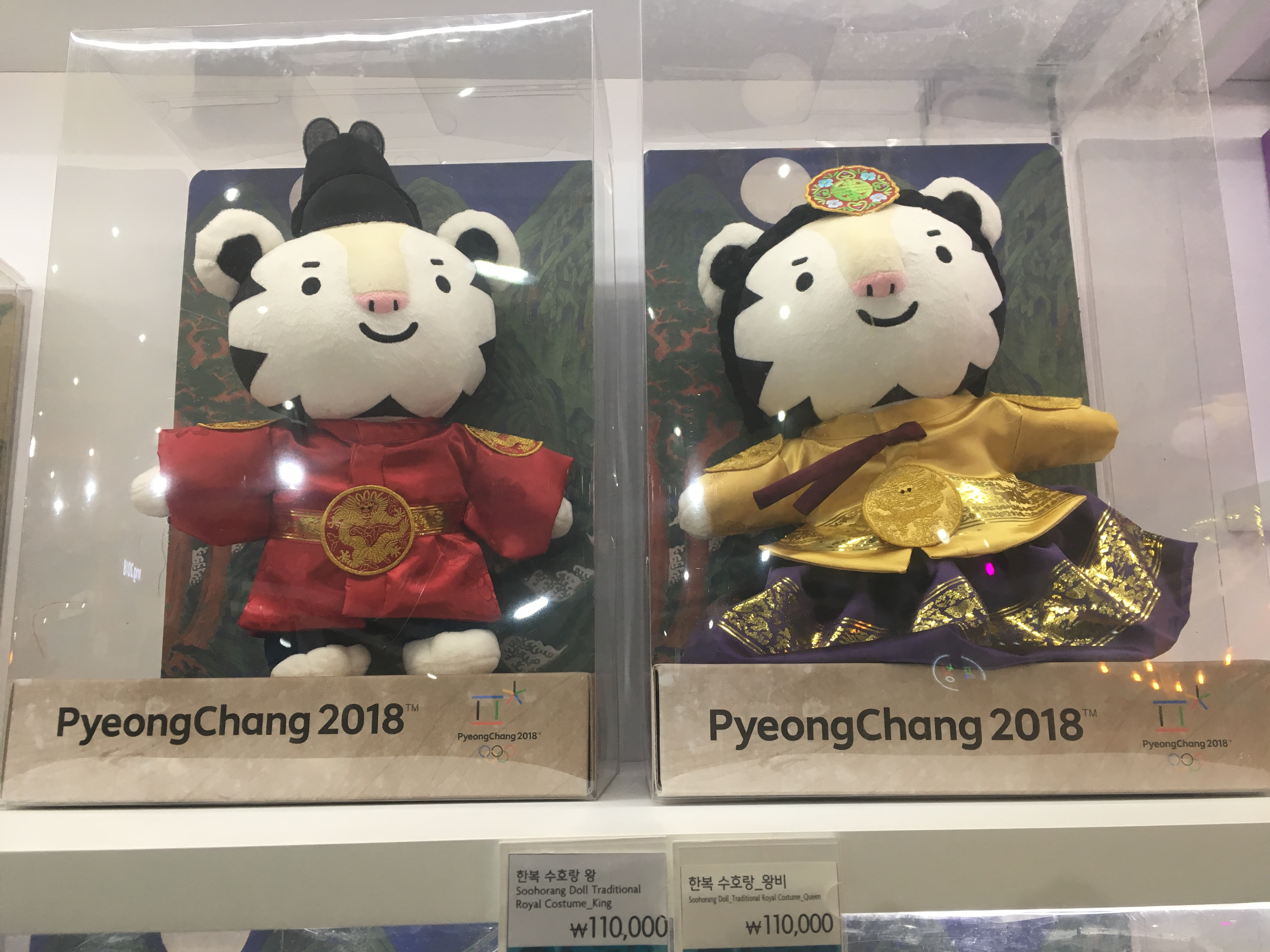 ピョンチャンオリンピック2018