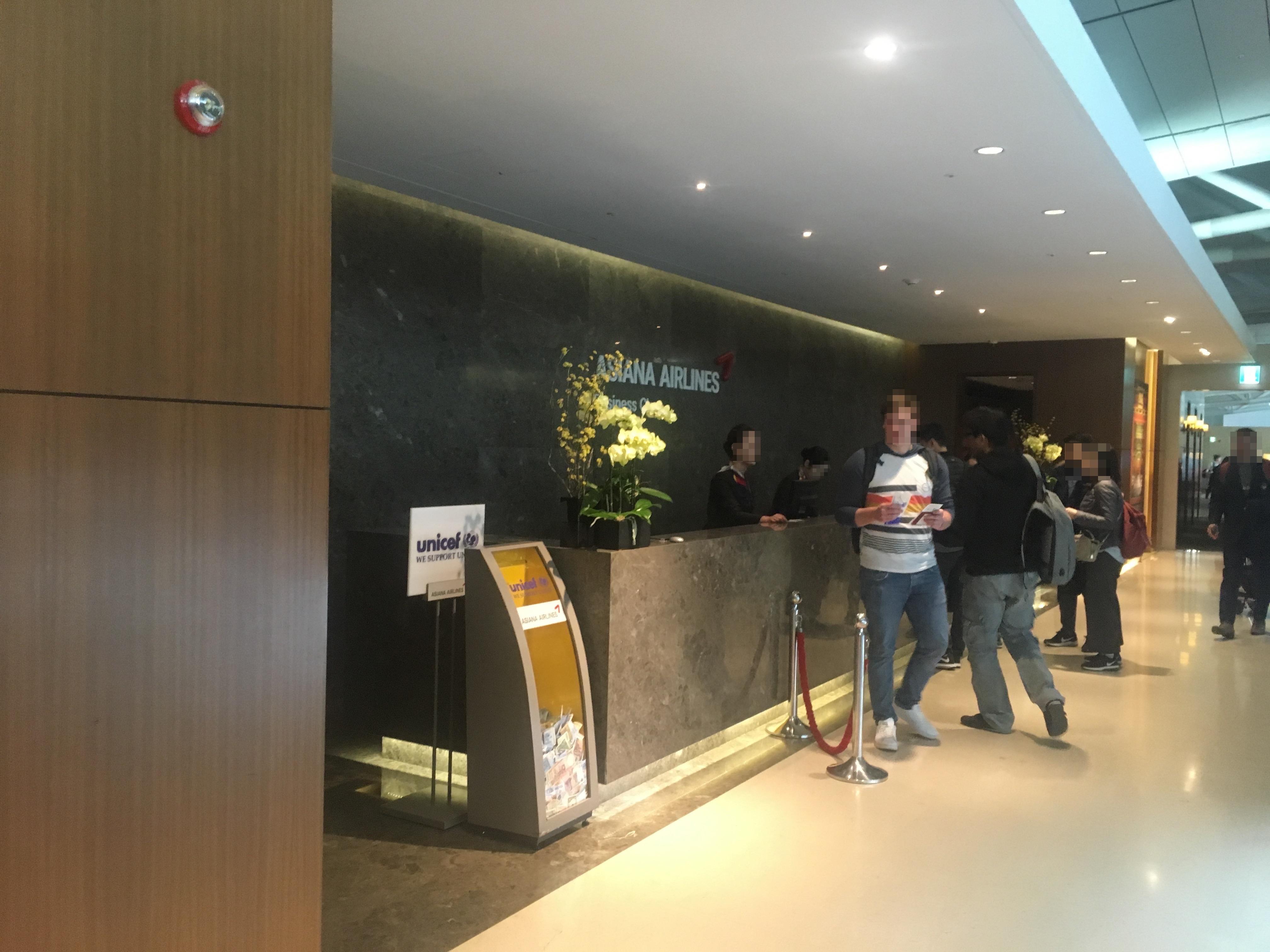 仁川国際空港Asianaビジネスクラスラウンジ