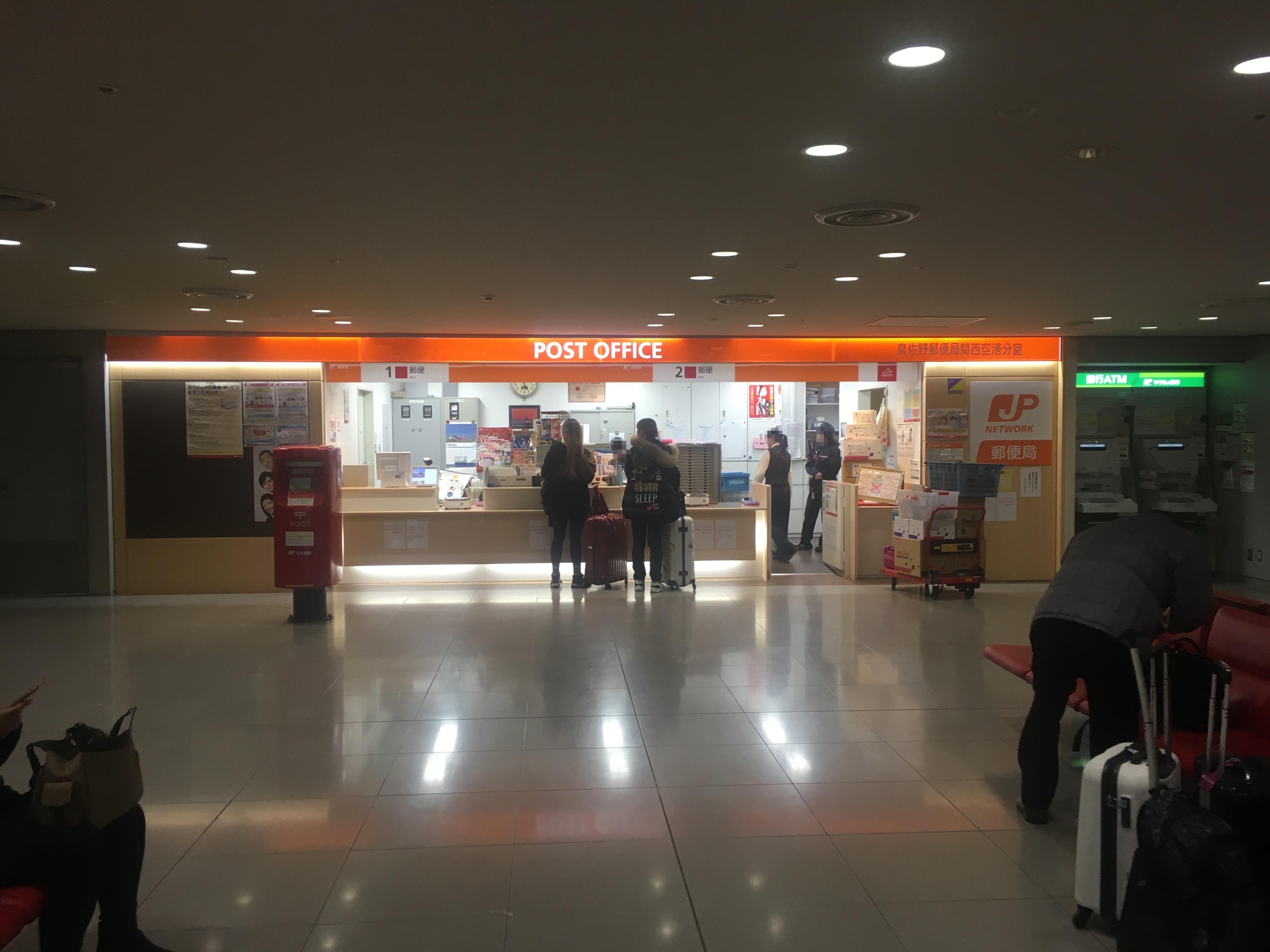 WiFi東京レンタルショップ泉佐野郵便局