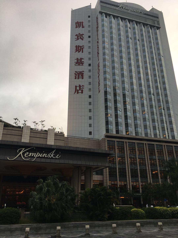 深圳Kempinski
