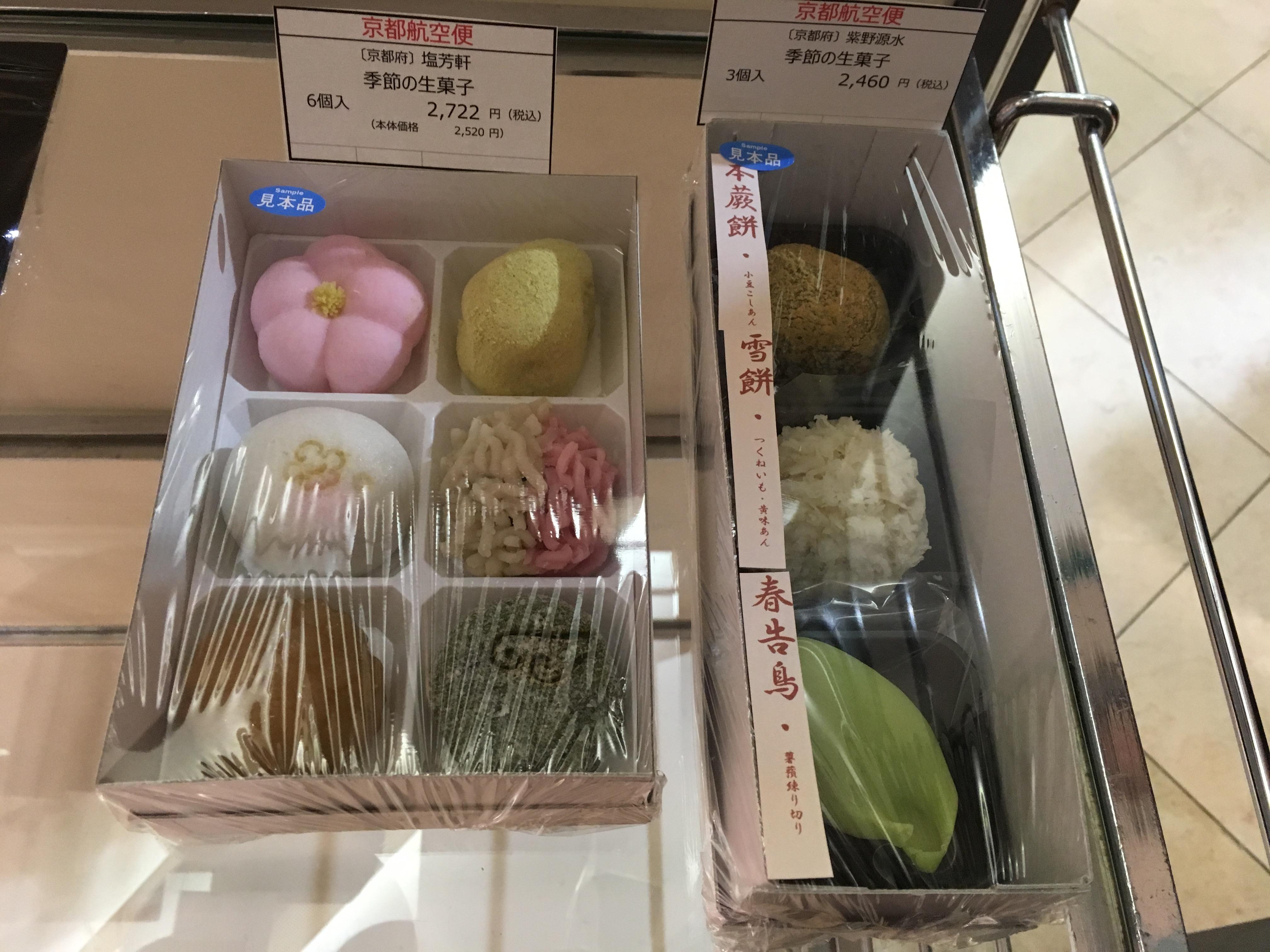 新宿高島屋京都航空便季節の生菓子