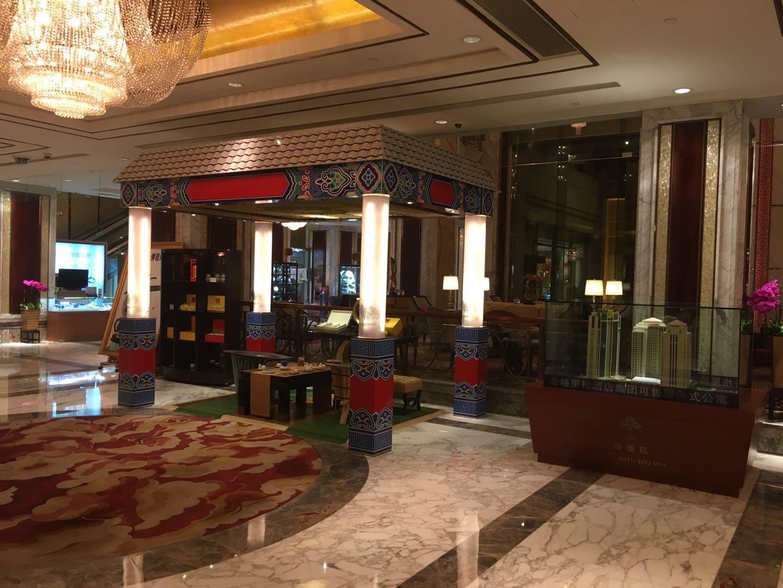 大連シャングリラホテル