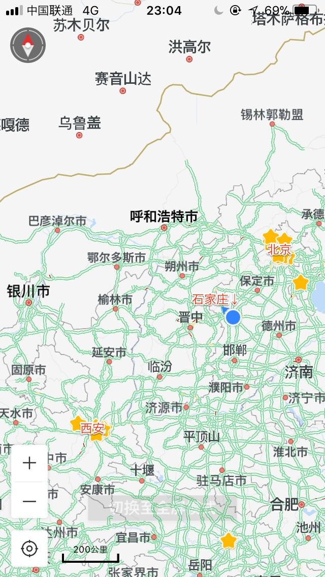 北京西站〜西安站