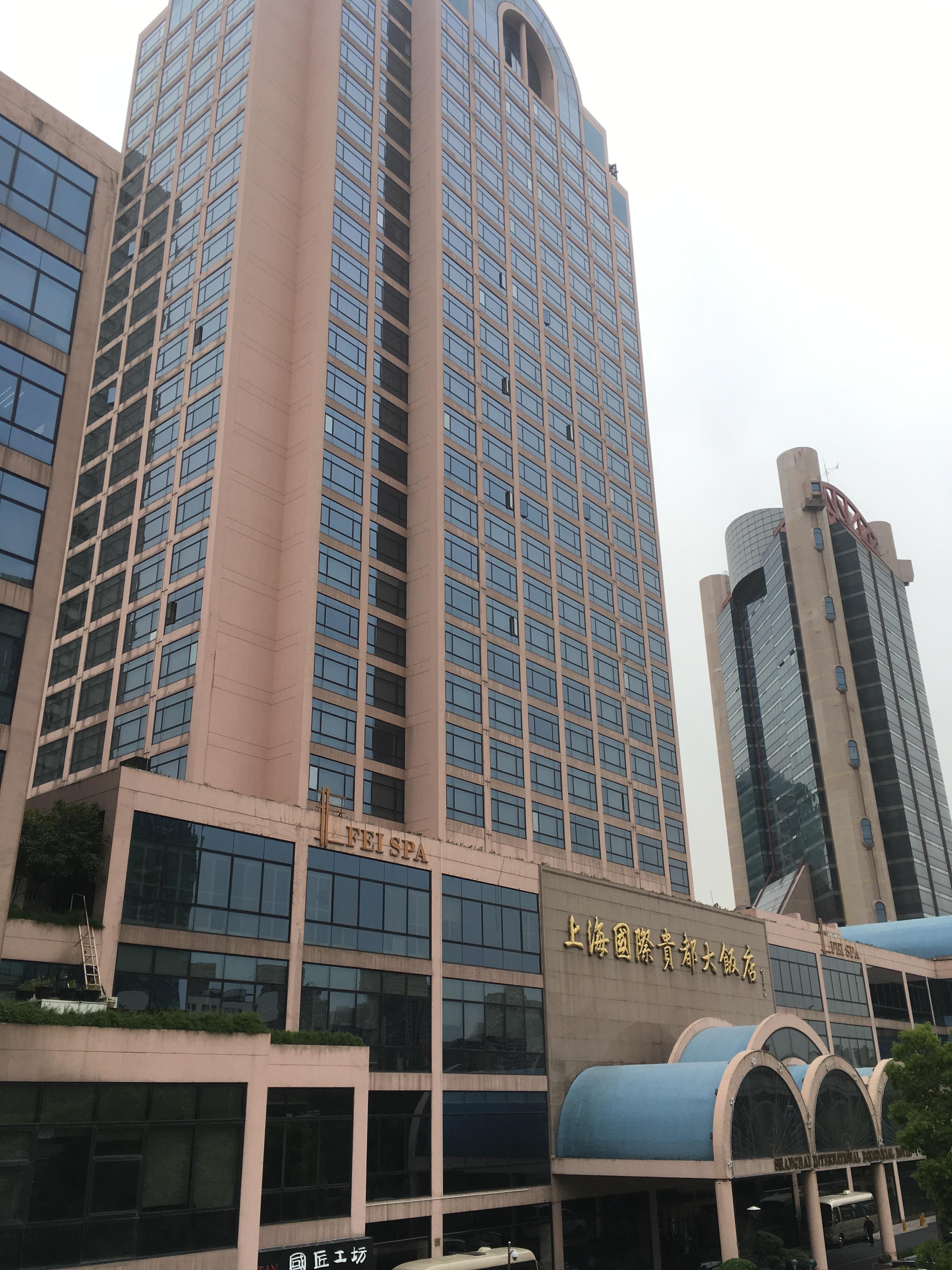 ホテルエクアトリアル上海(上海国際貴都大飯店)