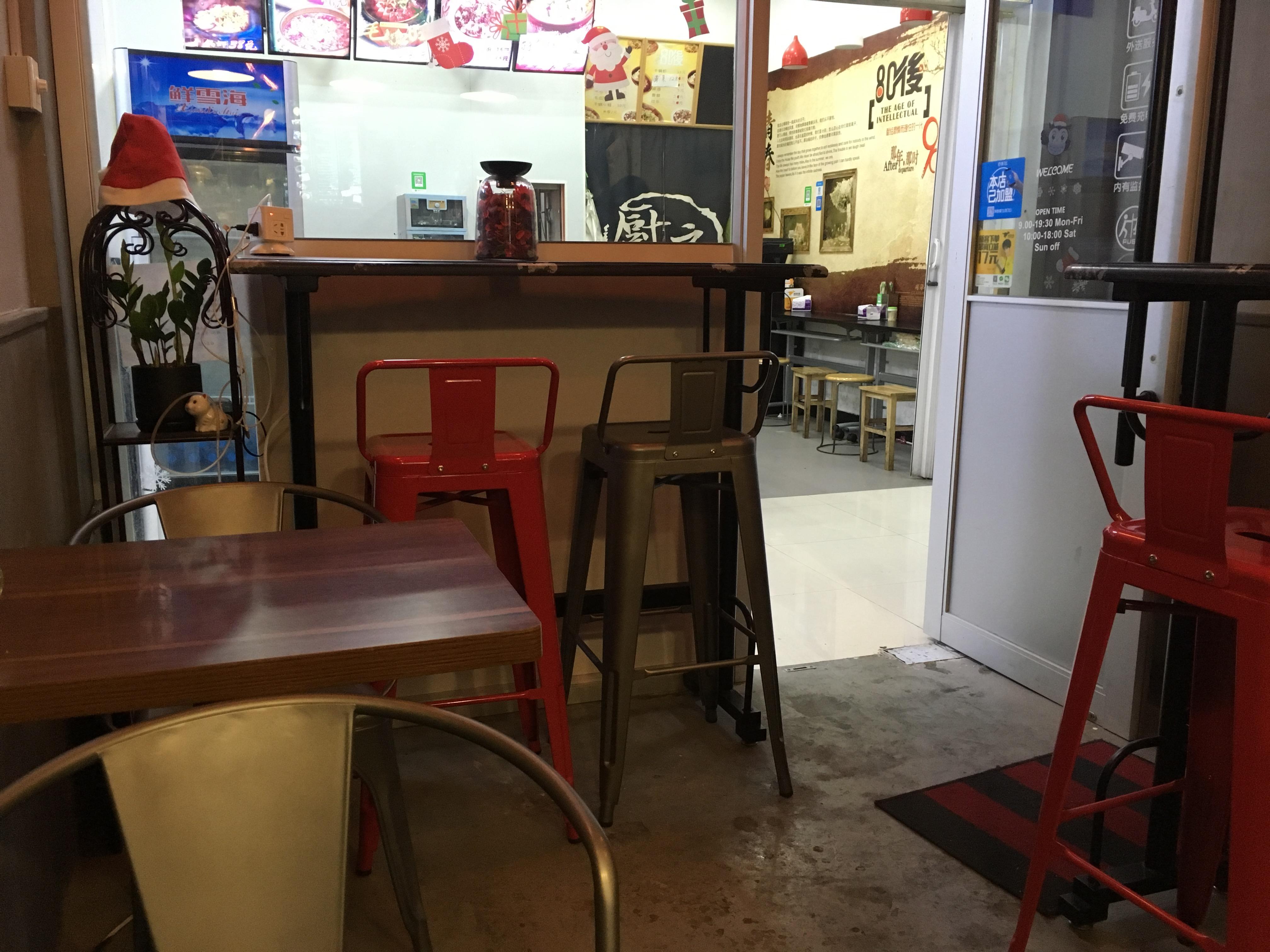 港義气香港冰室