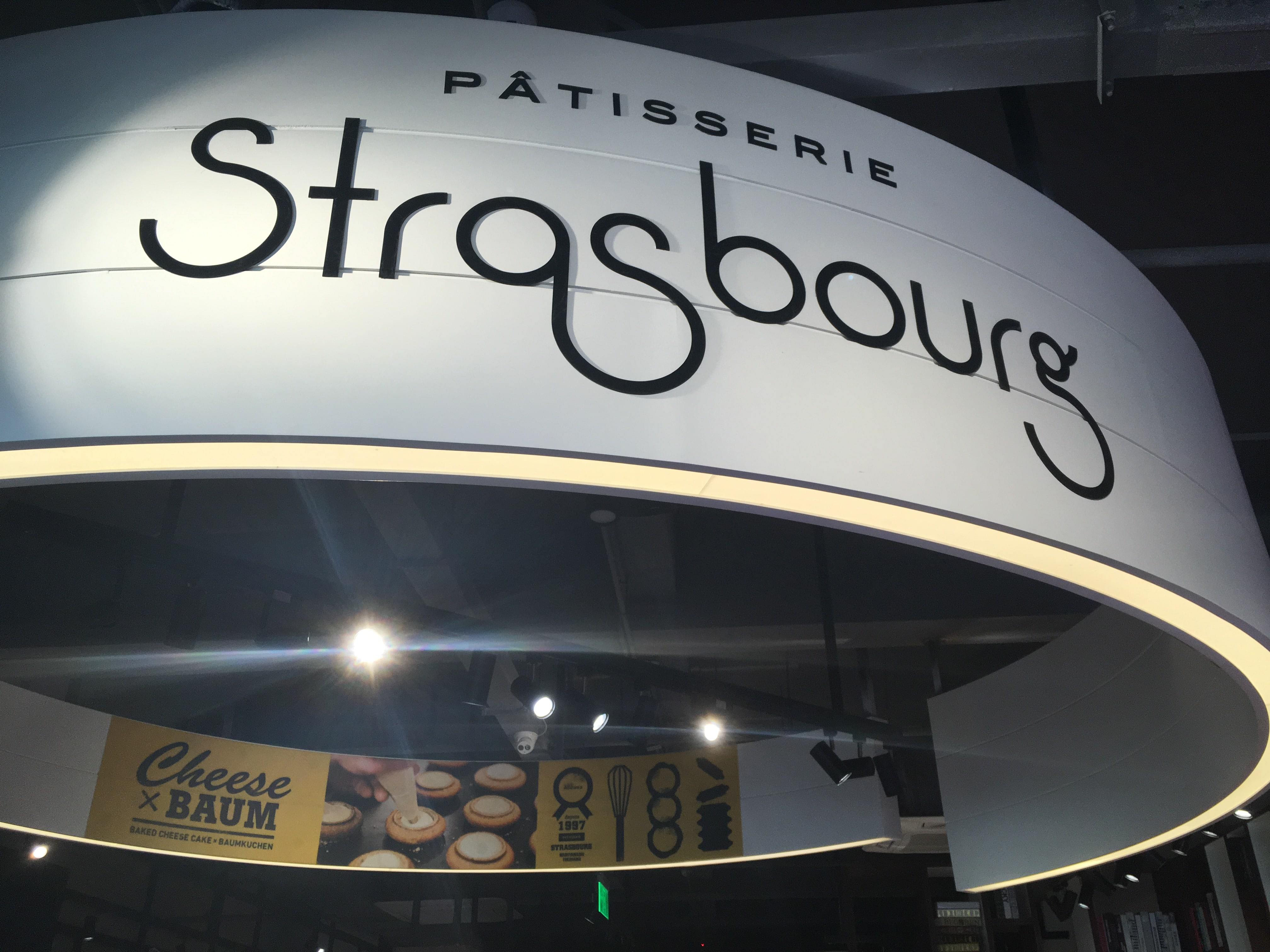 北京Strasbourg