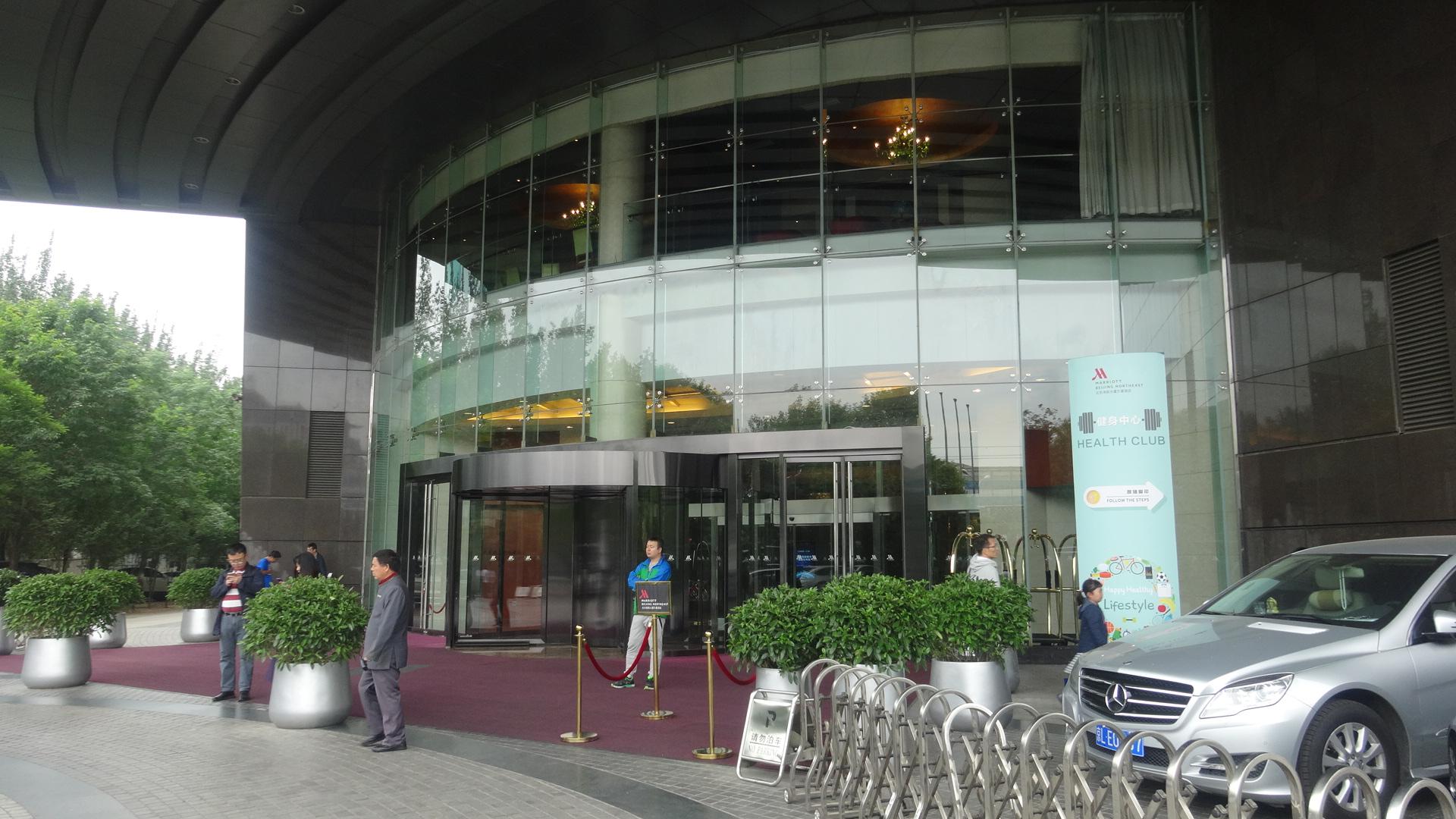 海航大厦万豪酒店彩海轩中餐厅