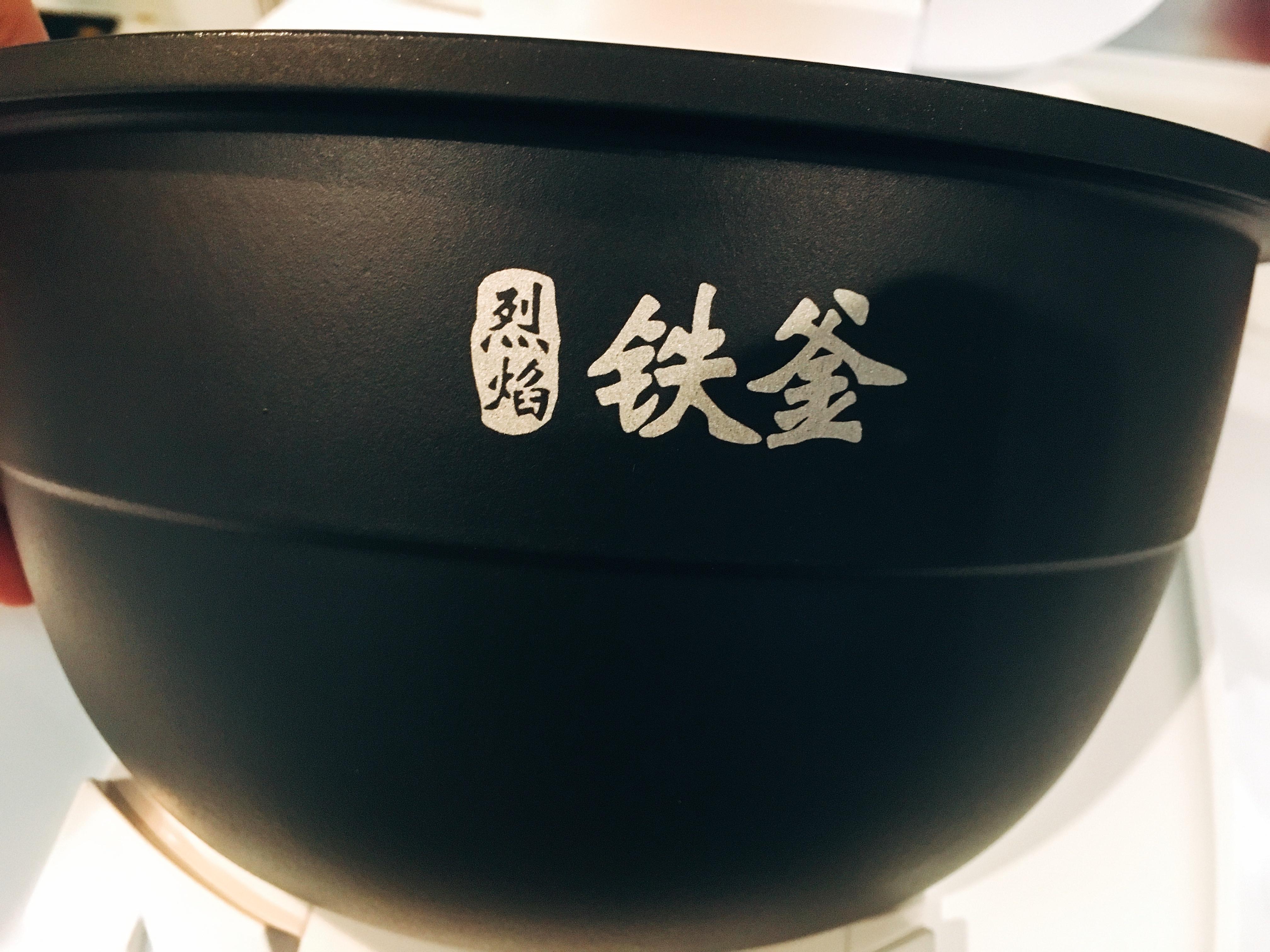 小米炊飯器