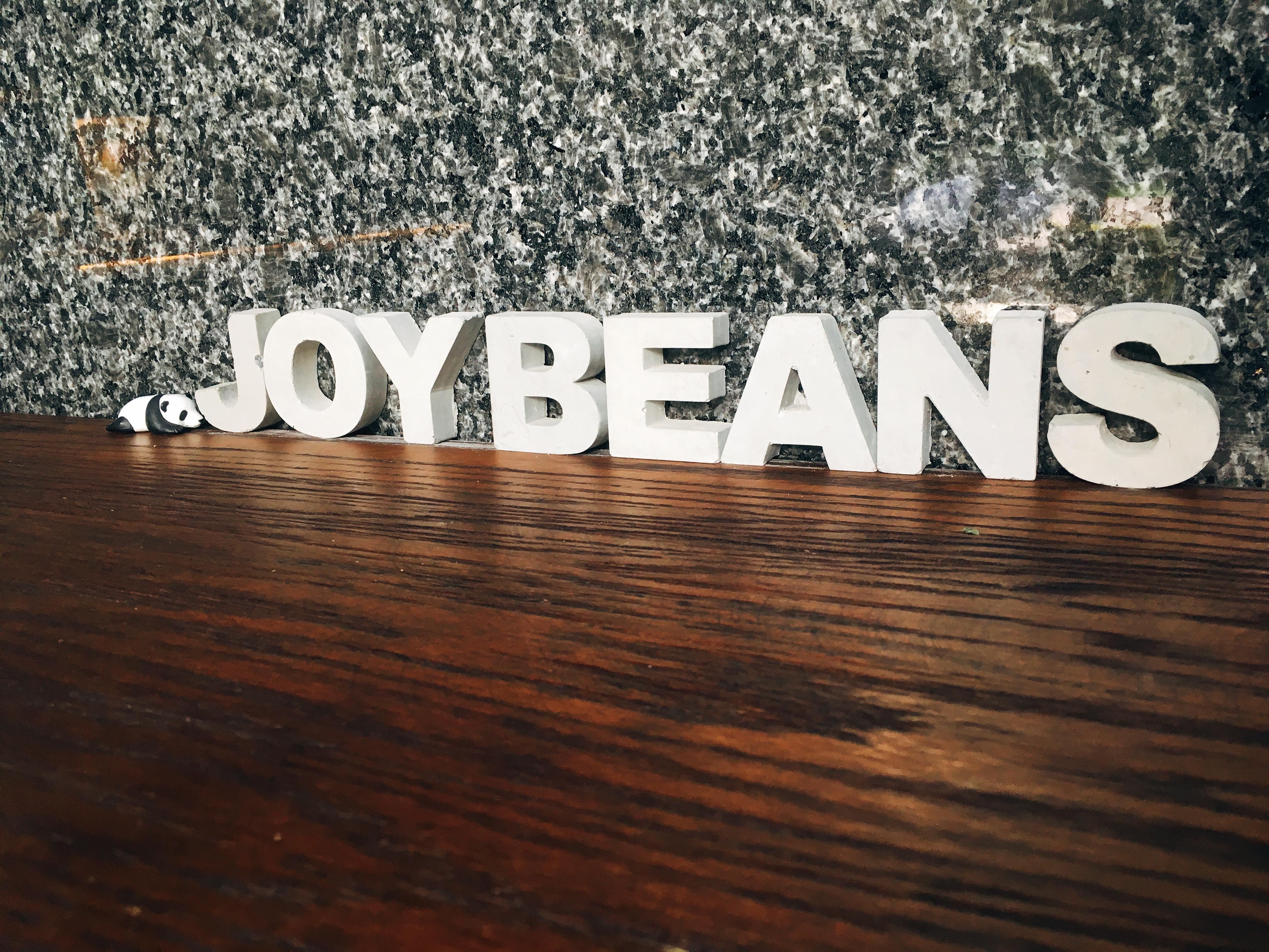 九榀·石咖啡 JOY BEANS