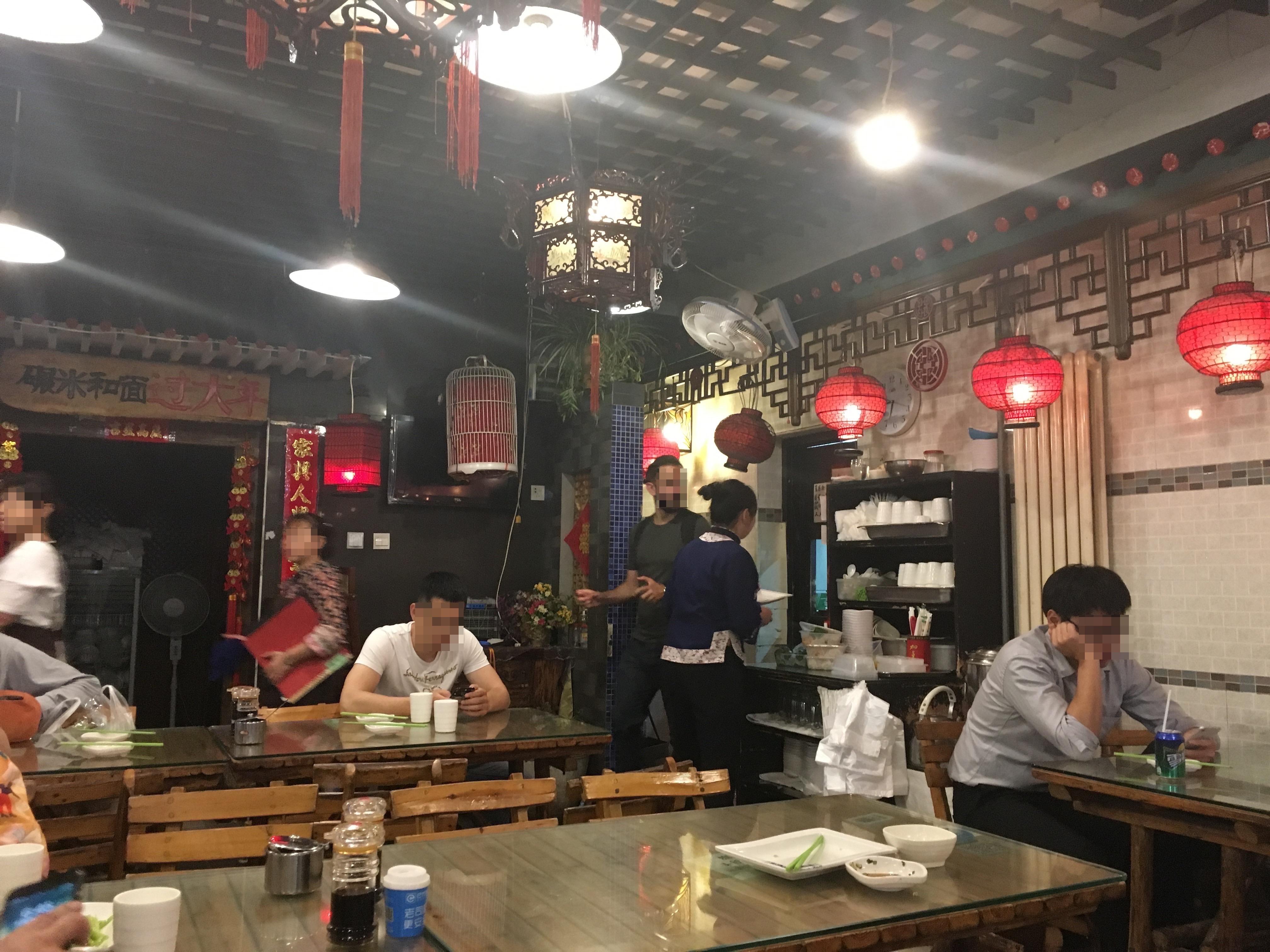 宝源饺子屋