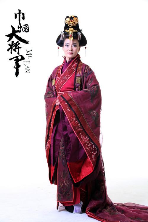 巾帼大将军 皇后