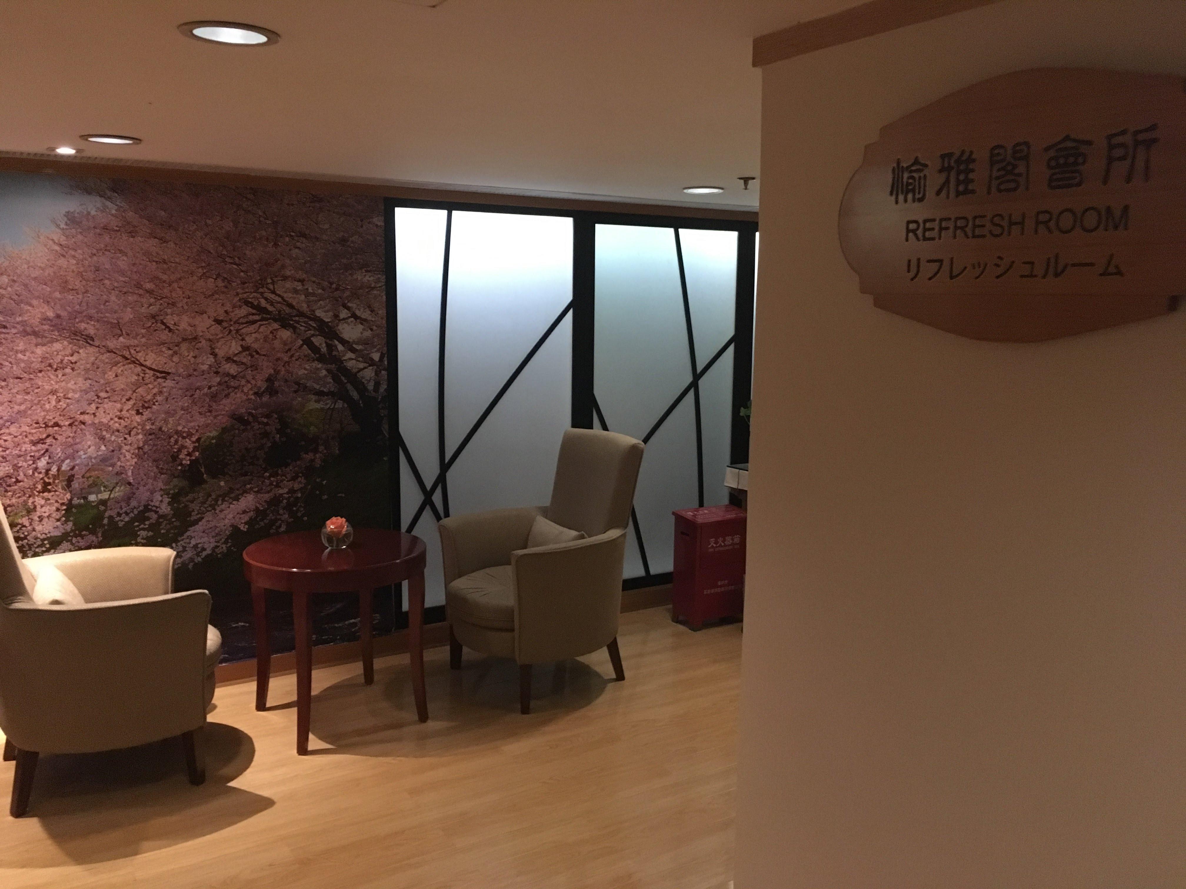 グゥアンドンホテル(深セン粤海酒店)