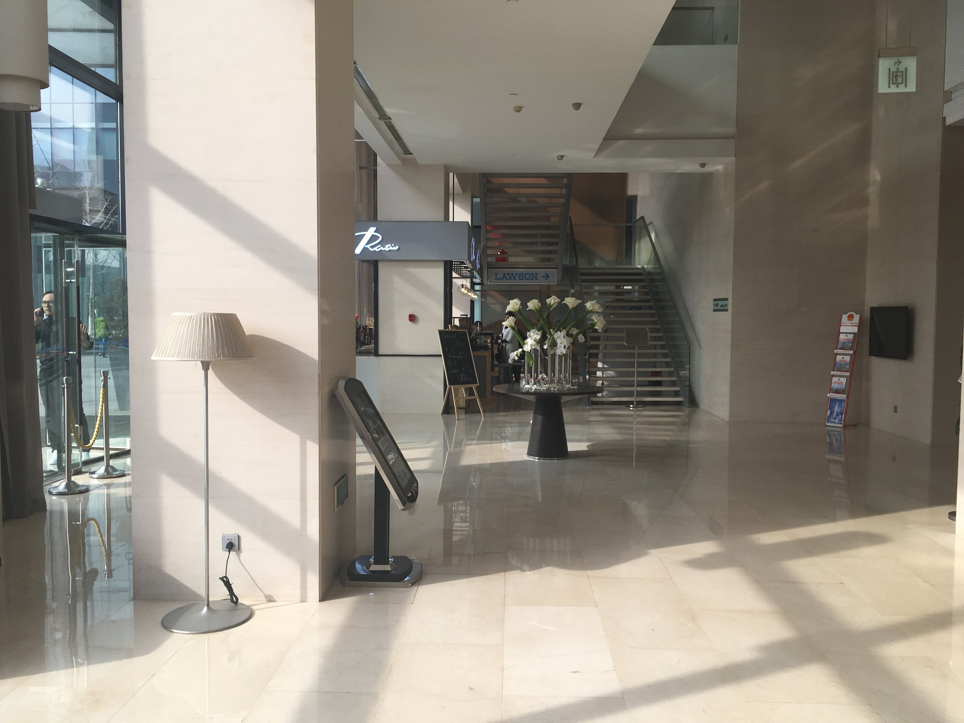 ハワードジョンソンパークランドホテル大連