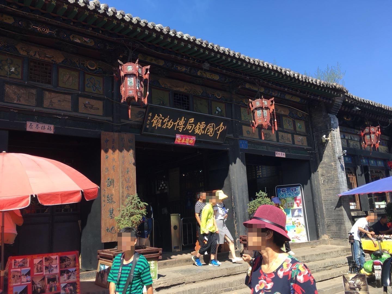 中国镖局博物馆