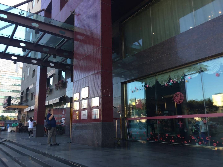 锦麟东方酒店