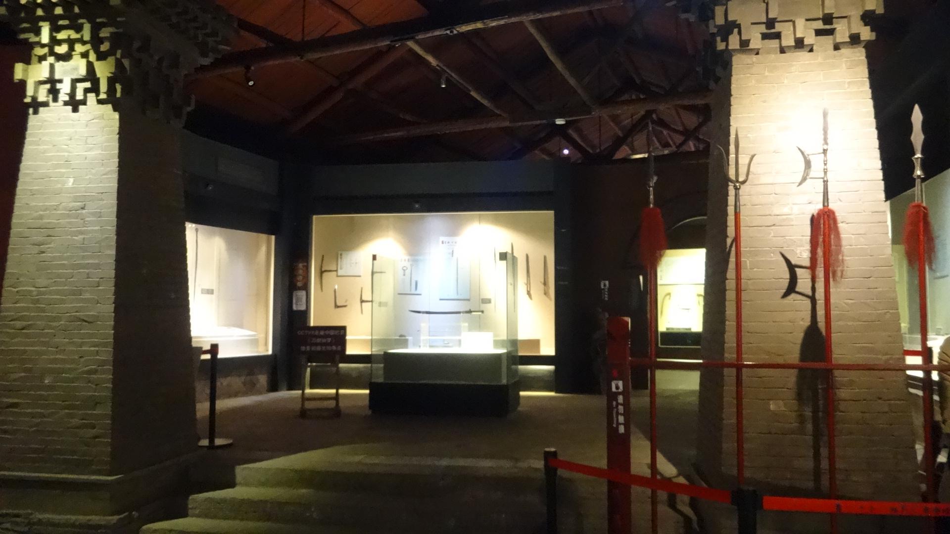 古兵器博物館