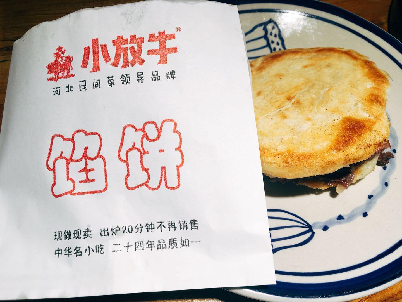 [石家庄]小放牛餐厅