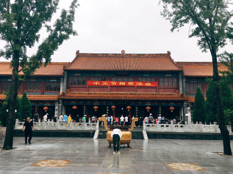正定寺廟群臨済寺