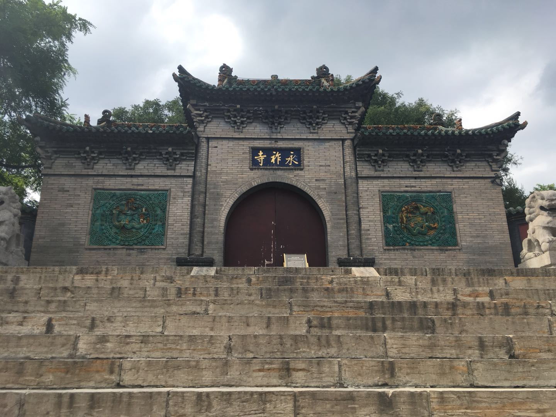太原永祚寺
