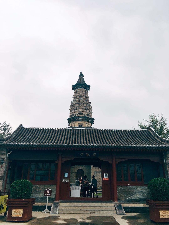 正定寺廟群