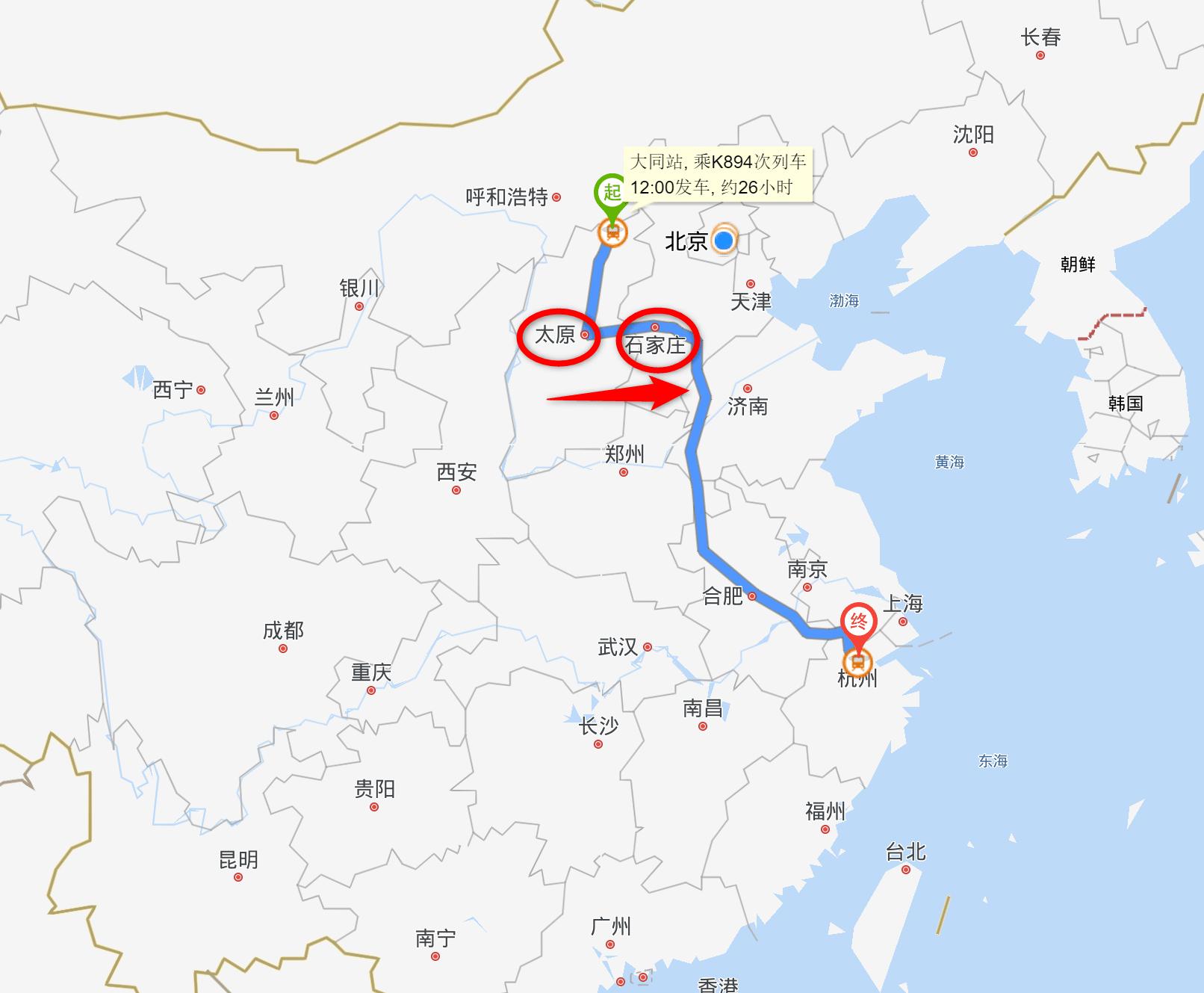 太原→石家庄K894
