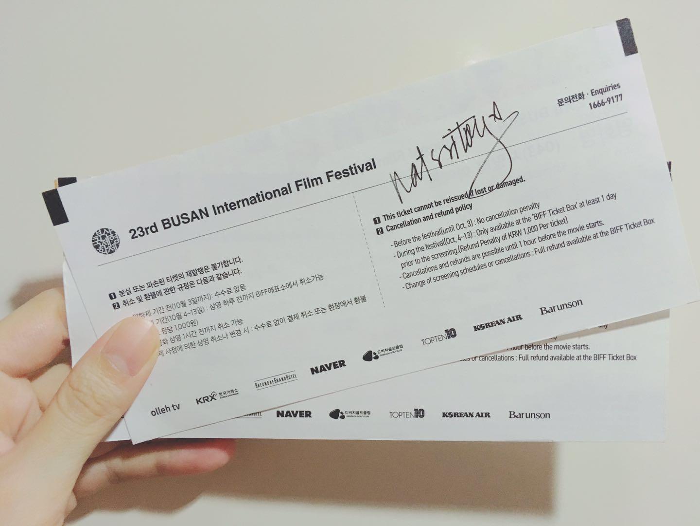 釜山国際映画祭サイン
