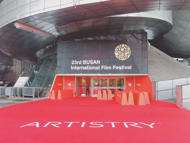 釜山国際映画祭