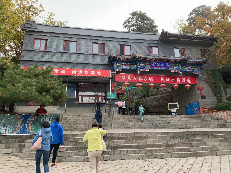 慕田峪长城