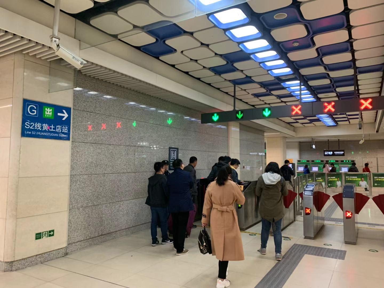 [北京]霍营駅