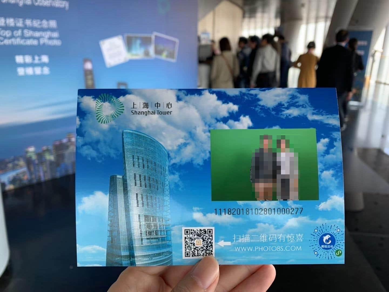 上海タワー(上海中心大厦)