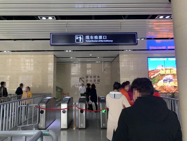 [北京]八達嶺長城